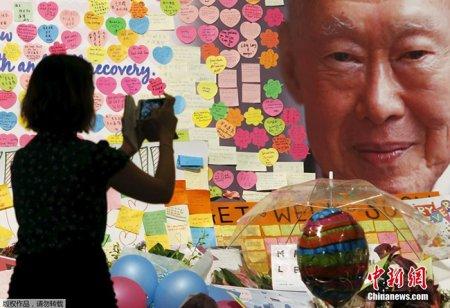 Сингапурын экс ерөнхий сайд Ли Гуан-Яо нас барав