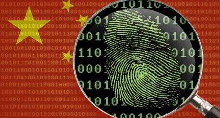 Хятад улсын хуулийн товч тайлбар